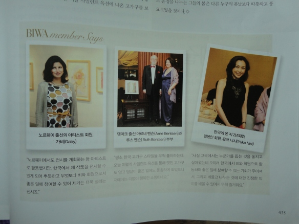 Gaby featured in Noblesse Magazine 6, June 2011