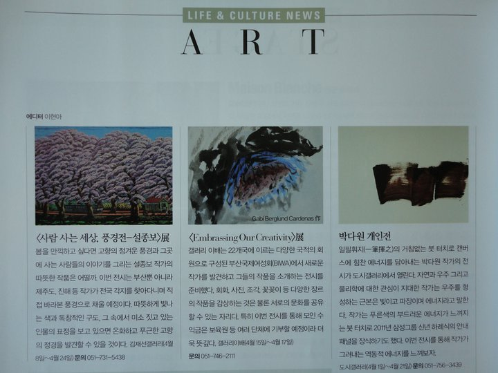 Noblesse Magazine 4, April 2011