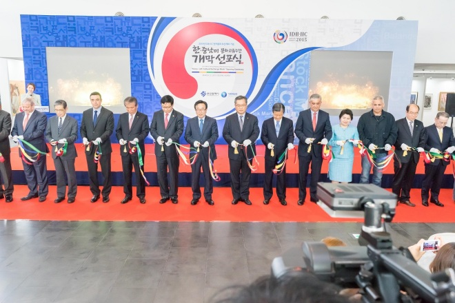 Foreign and local Ministers and Diplomats at ceremony. Photo M. Kazemi